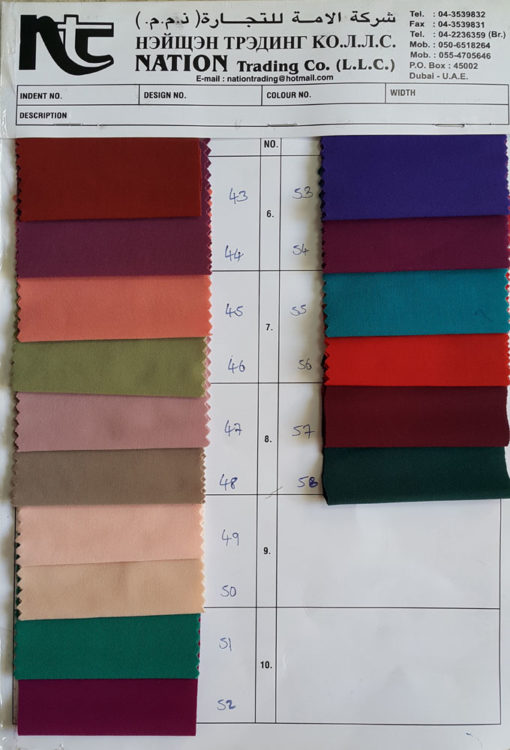 150015 ASCOT DYED C#43-58